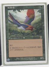 *MRM* Japanese Birds of paradise - oiseaux de paradis MTG 7th edition