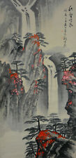 Vintage Chinese Watercolor WATERFALL Wall Hanging Scroll Painting aftr Wei Zixi