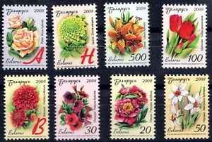2008. Belarus. FLORA. FLOWERS. Set. MNH