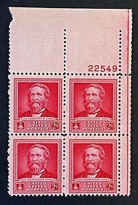 US Stamps, Scott #875 2c 1940 Plate Block of Dr. Crawford W. Long VF M/NH.