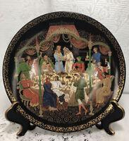 Bradford Exchange Russian plate , Legends Firebird Collection The Wedding Feast