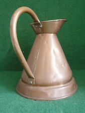 Vintage Wide Base, Copper Jug date unknown, made in England