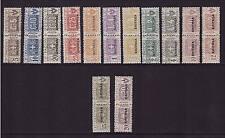 Italienisch Eritrea, Mi-Nr. PM 9-21, Paketmarke, ungebraucht (21419)