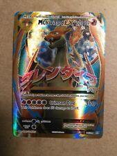 Mega M Charizard EX 101/108 Evolutions -  Mint Pokemon Card Ultra Rare Full Art