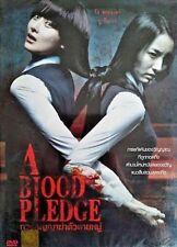 a Blood Pledge Whispering Corridors 5 (2009) DVD R0 - Eun-seo Son Korean
