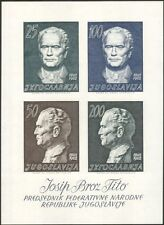 Yugoslavia 1962 Marshal Tito/People/Communism/Politics imperf m/s (n34147a)