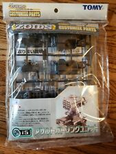 Tomy Zoids Cp-15 Elephander Blade Liger Customize Parts 1/72 scale New Sealed