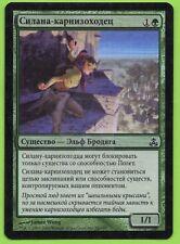 1 Silhana Ledgewalker (mtg russian foil pauper mono green auras)
