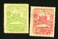 Spain Stamps 2 Early Revenues