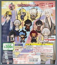 BANDAI Touken Ranbu Online Uchiban Rubber Phone Strap Gashapon Set of 8