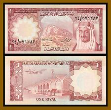 Saudi Arabia 1 Riyal, 1977 P-16 King Faisal Uncirculated Unc