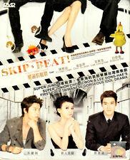 DVD Taiwan Drama Skip Beat TV1-15 End Lee Dong Hae  Excellen English Subtitle R0