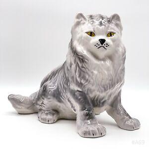 Vintage Porzellanfigur Figur Katze - Perser Perserkatze / Grau & Weiß 25cm