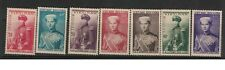 Viet Nam 1954 Stamps #20-26, Prince Bao Long, MNH, XF set