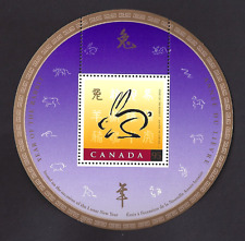 Canada    # 1768  SS    Year Of The Rabbit        Fresh 1999 Pristine Gum
