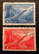Union soviétique Mi 1290-1291, SC 1302-1303, jour de l'Artillerie, estampillé