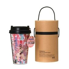 Starbucks JAPAN Geography Series Nagasaki Tumbler 2018