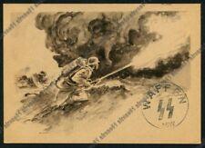 FASCISMO NAZISMO 33 WAFFEN SS Cartolina d'epoca MA TIMBRO FALSO