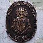 Vintage United States Navy Painted Metal Plaque Tampion Crest USS PHILIPPINE SEA
