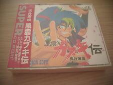 >> TENGAI MAKYOU FUUN KABUKIDEN PC ENGINE CD JAPAN IMPORT NEW FACTORY SEALED! <<