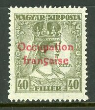 Hungary 1919 French Occupation 40f Olive Green Sc # 1N25 Mint M979 ⭐⭐⭐⭐⭐⭐