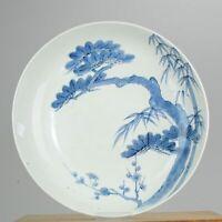Antique 18/19c Lovely Japanese Porcelain footed Dish Nabeshima Porcelain...