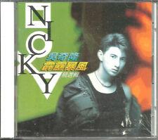 Nicky Wu Qi Long 吳奇隆: [Made in Taiwan 1996] 霹雳暴风精选 - Best Hits (NEW)          CD