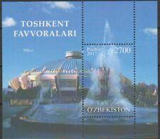 2017 Uzbekistan Fountains of Toshkent Fountain on Hadra square MNH