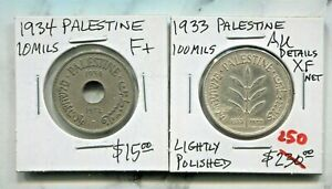 PALESTINE-TWO BEAUTIFUL HISTORICAL COINS, 1933, SILVER 100 MILS & 1934, 10 MILS