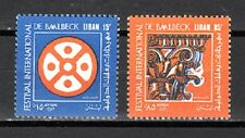 LEBANON- LIBAN MNH SC# C640-C641 INTERNATIONAL FESTIVAL OF BAALBECK