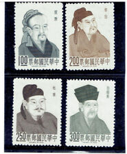 CHINA (Taiwan) 1967 Poet's Day MNG