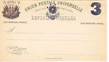 PERU:MINT M/R card: 1884 3c + 3c black on cream/deep blue-black overprint/HG#19