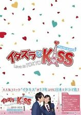 Mischief of Kiss ~ Love in TOKYO Director's Cut Edition DVD-BOX1 4 Disc #W/Track