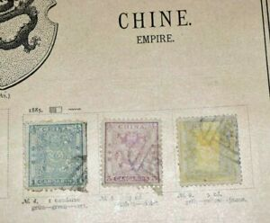 [G6374] China 1885 Small Imperial Dragon Candarins classic lot collection