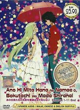 ANIME : ANO HANA Complete Episode 1-11 End Complete DVD Box Set with English SUB