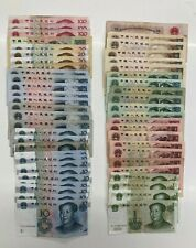 More details for 638 chinese yuan (cny) banknotes - leftover holiday money lot 2677