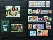 Boxing, judo and wrestling: 4 minisheets +21 stamps