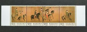 """1995 Taiwan Ancient Chinese Painting Beauties Outing on Horses Stamp 台湾古画""""丽人行""""邮票"""