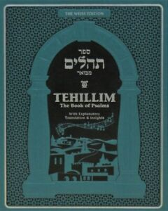 Tehilim | Weiss Edition | Psalms With Explanatory Translation & Insights, Teal