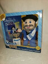 The Mensch on a Bench A New Hanukkah Family Tradition with Doll & Storybook