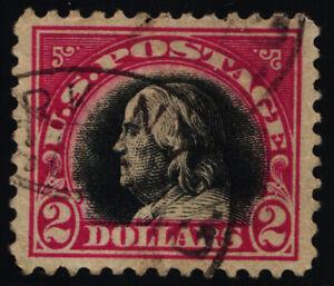Scott #547 VF - $2 Carmine Black - Franklin - Used - 1920