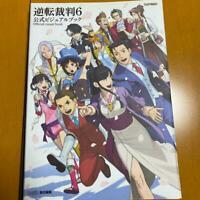 Gyakuten Saiban / Ace Attorney 6 Official Visual Book Japan Game Art Book