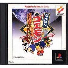 PS1 Ganbare Goemon Akoging Japan PS PlayStation 1 F/S