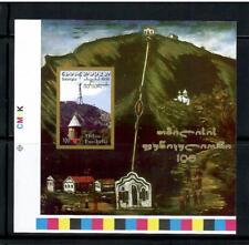 """GEORGIA  2005  N. Pirosmani """"Tiflis funicular"""" imperforate MNH OG"""