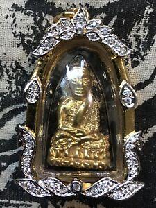Phra Rian,L P Thuad,, Wat Chang Hai,Rang Tao Rid Thai Buddha yr 2505