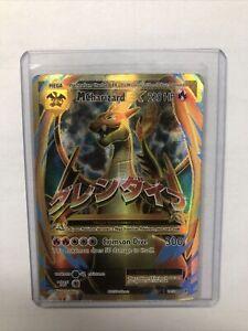 M Charizard EX 101/108 Full Art - XY Evolutions -  2016 Pokemon Card MP