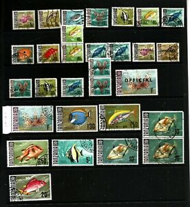 Tanzania 1967 Sea Creatures To 20/- SG142/157 inc OFFICIALS mint and used
