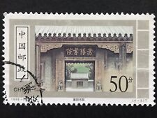 1998-10 50 Cent China Stamp (4-2)