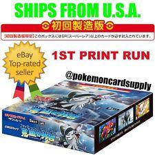 Pokemon Card Sun Moon THE AWOKEN HERO SM4S CRIMSON INVASION Booster Box FROM USA