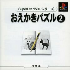 PS1 / Playstation 1 - Superlite 1500 Series: Oekaki Puzzle Vol.2 JAP mit OVP